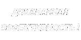 ЧКЗ-Поволжье