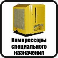 компрессоры для буровой шахты