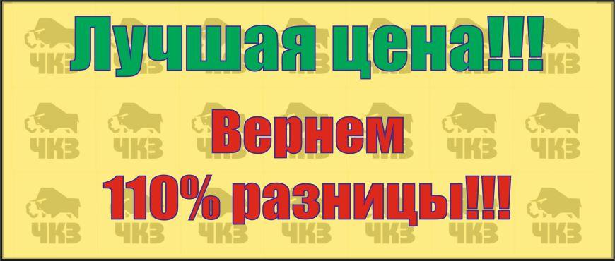Безымянный-27712