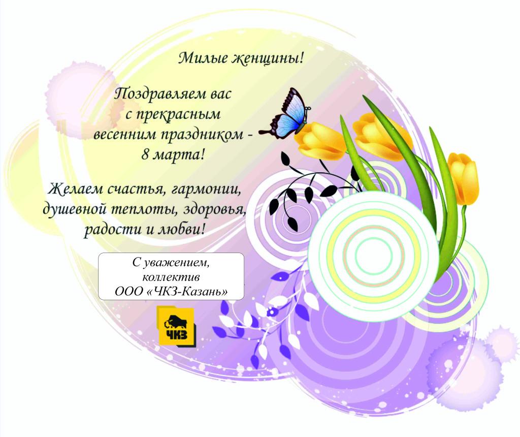 Безымянный-1