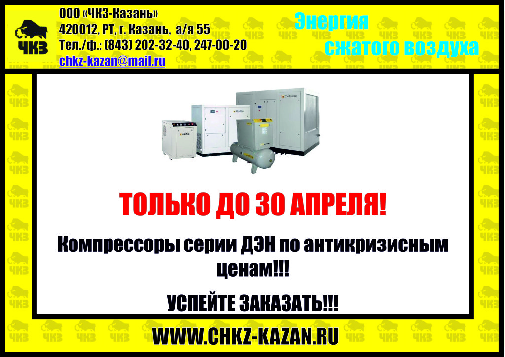 Резервная_копия_Акции 2111