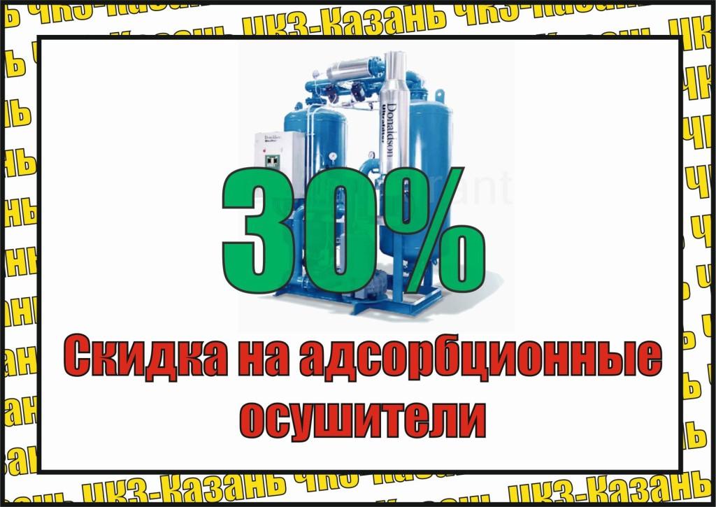 Безымянный-111111111