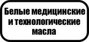 Медицинские-180x86