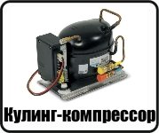 kuling-kompressor-kaeser