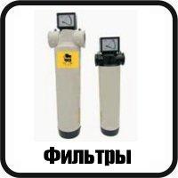оборудование по подготовке сжатого воздуха фильтры