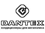 климатические чиллеры DANTEX