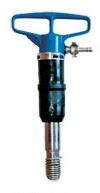отбойный молоток моп-4